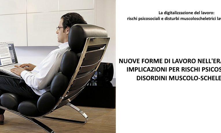 DMS, digitalizzazione del lavoro